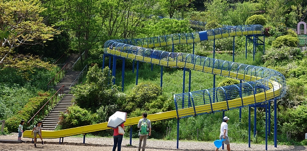 金沢 自然 公園